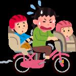 いらない自転車はリサイクルショップ七つ屋仙台萩野町店へ売りましょう